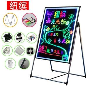 出售九九成新荧光板,配套热备齐全,没用过。