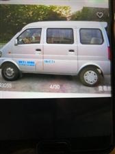 东风小康K17,2009款1.0标准型AF1006
