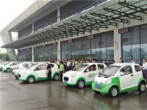 新能源公租車