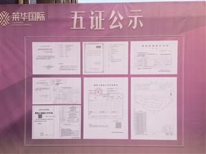 开阳首家五星级酒店及一站式商业中心