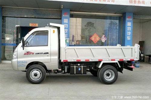 求购小货车