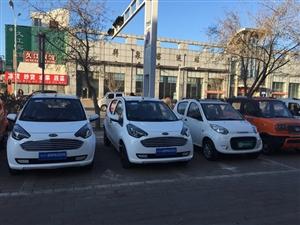 新能源汽车未来发展趋势