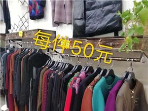 北京时尚女装贵族品质平民价格