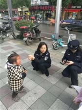 女孩广场走失路边哭,民警发现为其找到家