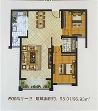 豫翠园2室 2厅 1卫56万元