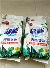 批发零售洗衣粉,洗衣液,天然皂粉,量大优惠