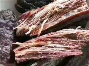 牛肉干+美酒