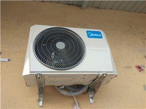 空调安装清洗移机