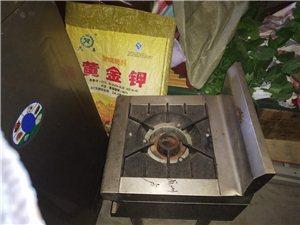 甲醇炉头,十层蒸车,一个温车