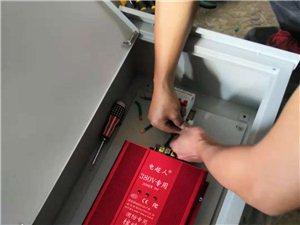 节电稳压器