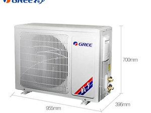 因扩大办公规模, 求购二手八成新空调六台,最好是格力的。联系电话(同微信)176 566...