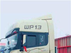 现有13米拖车3辆,加盟物流以及公司提供拉货服务