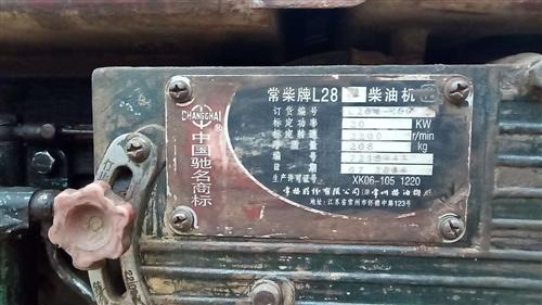 24千瓦单缸柴油发电机,常柴28动力,使用不多,物超所值,低于二手市场出售,需要的电联1583119...
