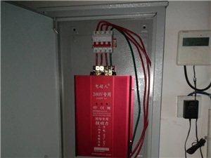 节电环保稳压器。