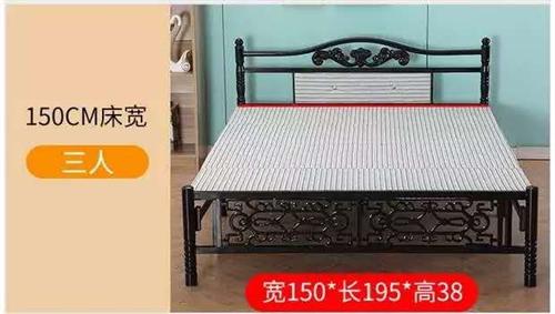 双人床  可折叠,五人踩踏无问题。钢管支撑,自带薄床垫。