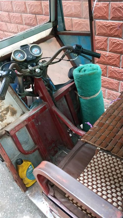 因本人外出工作现出售一辆175助力农用三轮车  发动机/整车无大问题