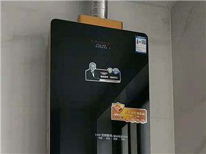 售各种品牌家电专业清洗家电拆移空调
