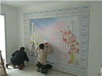 贴壁纸,壁布,电视墙