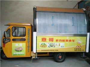 出售賣美食小吃車