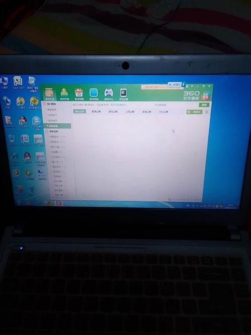 出售筆記本電腦宏基一臺,成色好,配置自己看,要的聯系!
