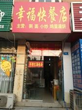 步行街旺铺鸡蛋灌饼店