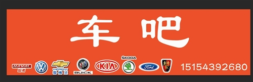 各品牌汽车销售