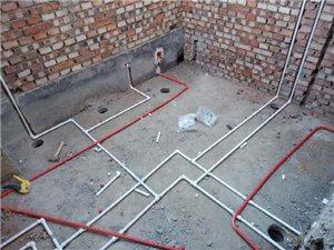 专业安装户内水电