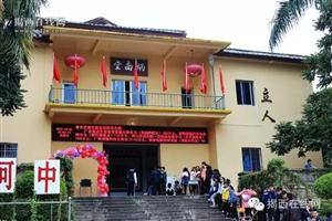 河婆中学建校88年