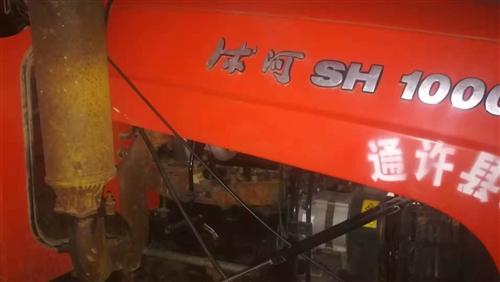 六万五打包带走两台拖拉机,涑河1000迪尔5-900两台旋耕机两台秸秆机,一台四铧犁