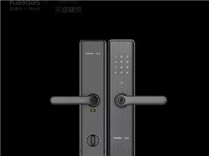 智能门锁安装