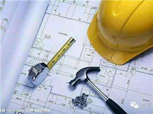 维修安装 改装 水电 机械 电气设备等等