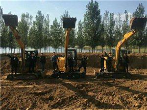 挖掘機培訓