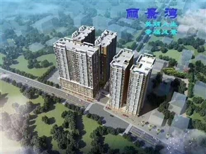 揭西县河山丽景湾4室 2厅 2卫42万元