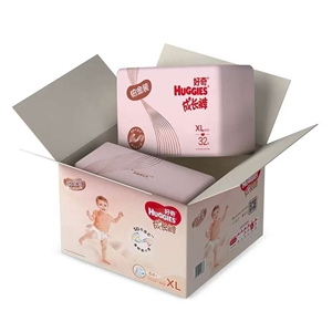 好奇铂金装拉拉裤xl 一箱两包共64片 全新的,没打开过包装