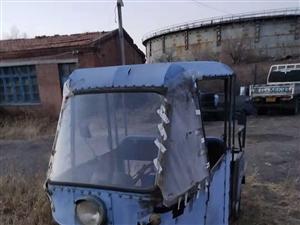 出售三轮车一台