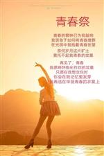 雅水人江华荣获2018年全国诗书画家创作年会二等奖,