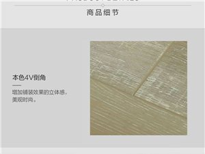 高端优惠实木地板、实木复合木地板、强化木地板出售