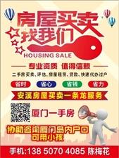 凤山学府76平带露台首付只需60万左右读凤城
