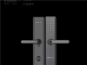 智能门锁安装维修