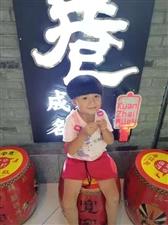 1034袁梓莹