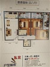源源国际大厦2室 1厅 1卫37万元