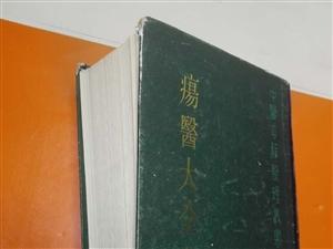 收书,新书二手书都可以,看书给价格,有要处理旧书的老乡联系我,13552921887