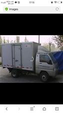 山东驭铃1.2油汽两用厢式货车