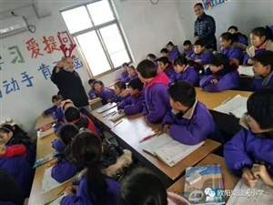 辽宁大学外教老师到欧阳岗蓝天小学授课