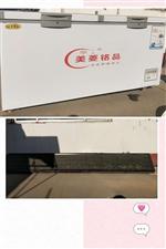 冰箱长1.7米。电子滚动屏白光2.9米。九成新