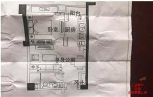 凤山学府商品房53平高层首付只需20万左右