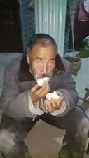 阜阳急寻:62岁男子走失,患有智力障碍,满脸胡子,望留意-今日头条????????????http: