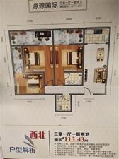 中宇源源国际售楼部3室 1厅 1卫38万元