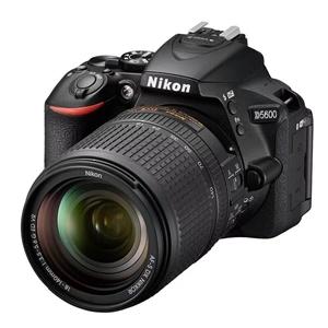 尼康D3300单反相机 八成新 可以送两个镜头 三角架  相机包 非诚勿扰