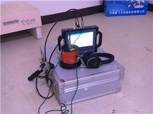 自來水暗裝水管精準定位漏水檢測